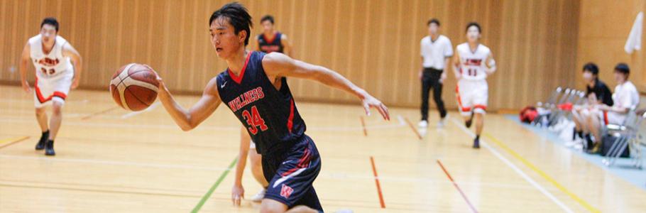 バスケットボール部|タイケン学園 日本ウェルネススポーツ専門学校